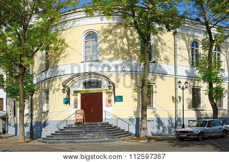 The Building Of The Vitebsk Orthodox Theological Seminary, Vitebsk, Belarus