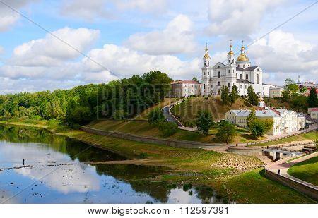 Holy Dormition Cathedral On The Uspenskaya Mountain, Vitebsk