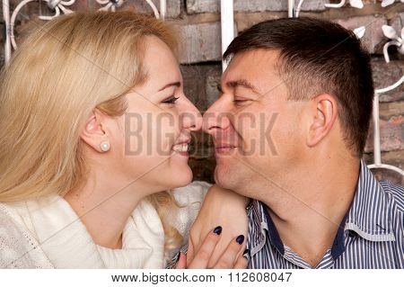 Man And Woman Gazing In To Each Others Eyes