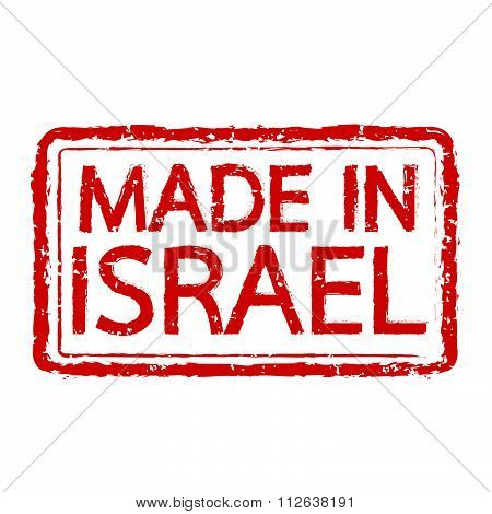 Made In  Israel Stamp Text Illustration