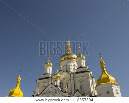 Domes Of The Orthodox Church, Christianity In Europe