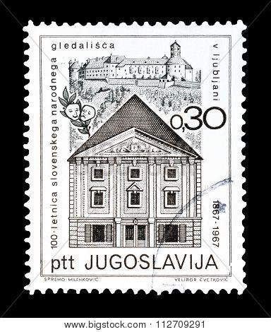 Yugoslavia 1967