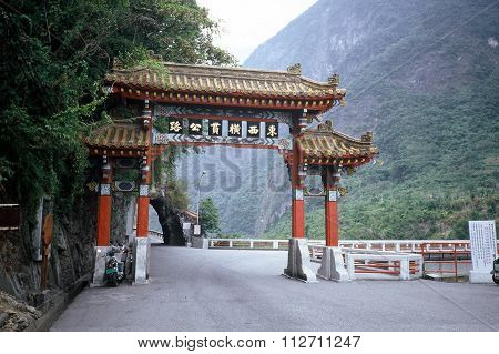 Taroko Gorge Gate