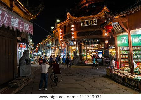Huangshan Tunxi City, China - Circa September 2015: Streets And Shops Of Night Market Of Old Town Hu