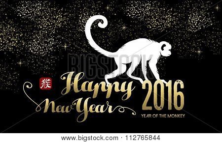 Chinese New Year 2016 Silhouette Gold Text