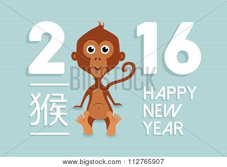 Chinese New Year 2016 Cute Monkey Cartoon