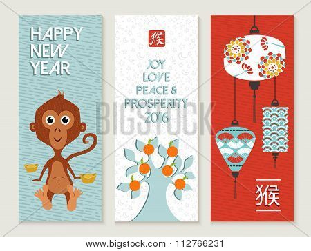 Chinese New Year 2016 Monkey Label Card Set Cute