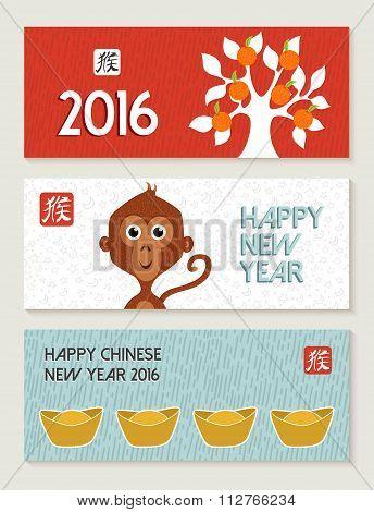 Chinese New Year 2016 Monkey Banner Set Cute