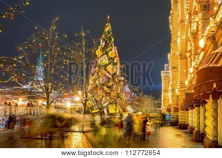 Moscow, Russia - 12 December, 2015: Christmass Tree End Decorations On The Red Square,