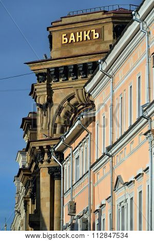 Bank Of Moscow Building, Russia