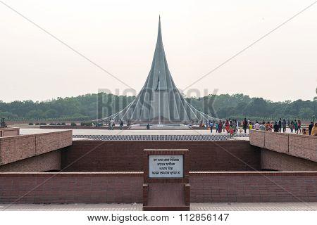 National Martyrs' Memorial