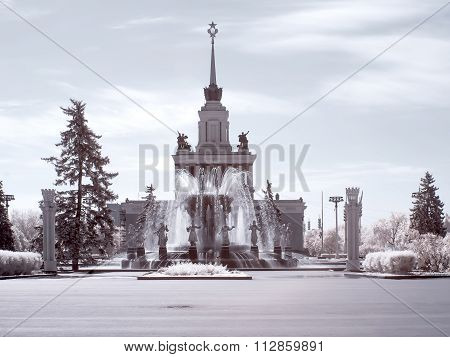 On Territory Of The Exhibition Complex. Infrared Photography. Fountain Of Friendship Of Peoples