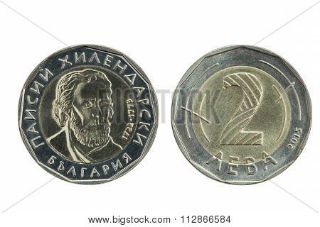 The New Coin Two Bulgarian Leva