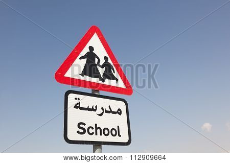 Road Sign At The School In Qatar