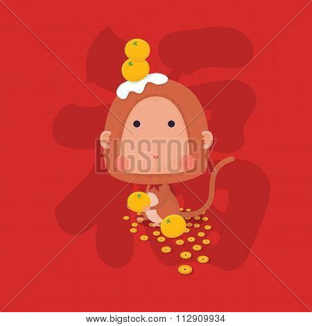 Lucky Monkey Chinese New Year 2016  with Chinese Character: meaning is Good Fortune