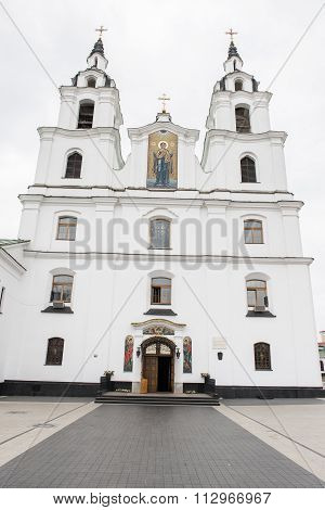 Holy Spirit Cathedral of Old Minsk