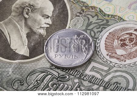 modern coin ruble on old banknote of the USSR