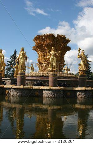 Nations Friendship Fountain
