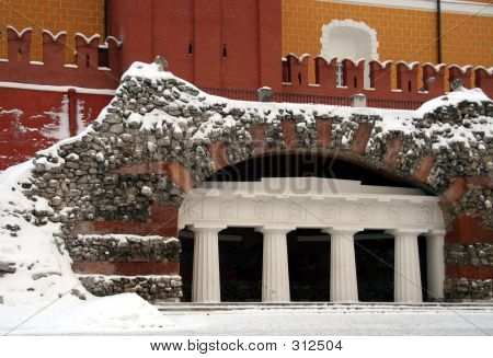 Moscow Kremlin, Grotto