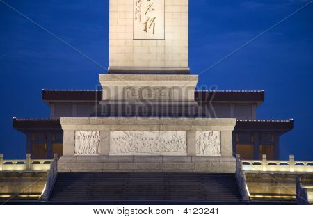 Monument To People'S Heroes Of The Revolution Details Mao Tomb I