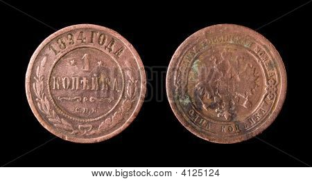 Old Russian Coin Of 1 Kopeck. 1894.