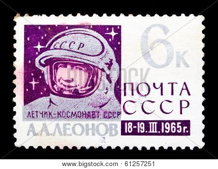 Ussr Stamp, Cosmonaut A.a.leonov