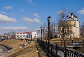 stock photo of uglich  - View of the embankment of the Volga and the Church of Resurrection of Christ in Uglich - JPG