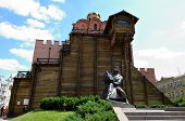 stock photo of reign  - Golden Gate in Kiev Ukraine  - JPG