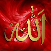 picture of bismillah  - Abstract background of red and gold colors of God writings - JPG