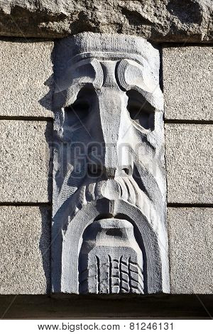 Decorative stone head at the todesopfer in Kharkiv