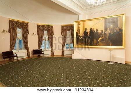 Picture And Windows In Foyer Of Moscow Conservatory