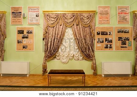 Old Posters And Window In Foyer Of Moscow Conservatory