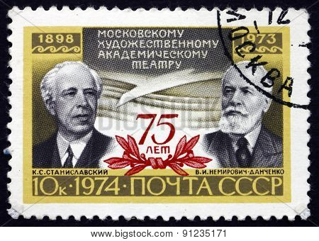 Postage Stamp Russia 1974 Stanislavski And Nemirovich-danchenko