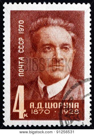 Postage Stamp Russia 1970 Alexander Dmitrievich Tsyurupa