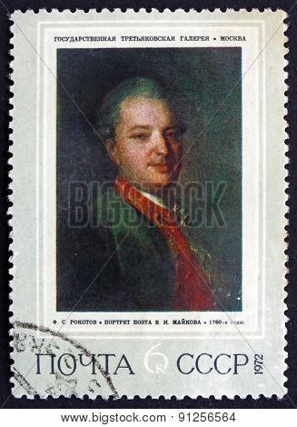 Postage Stamp Russia 1972 Vladimir Majkov, By Fedor Rokotov