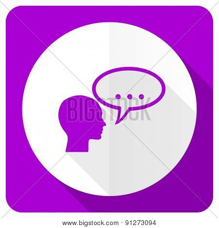 forum pink flat icon chat symbol bubble sign