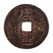 picture of copper coins  - an ancient Qing Dynasty chinese coin isolated over a white background - JPG