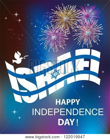 happy independence day of Israel
