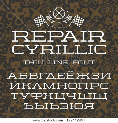 Cyrillic serif font in thin line style. White font on brown pattern background