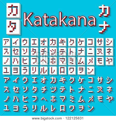 Pixel Japanese Katakana alphabet vector font. Three-Dimensional stock vector.