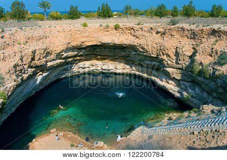 Bimmah Sinkhole In Hawiyat Najm Park, Sinkhole Park, Oman