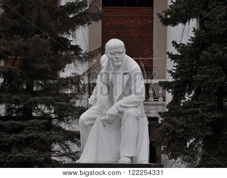 Lenin statue in the town square Prominent. Russia