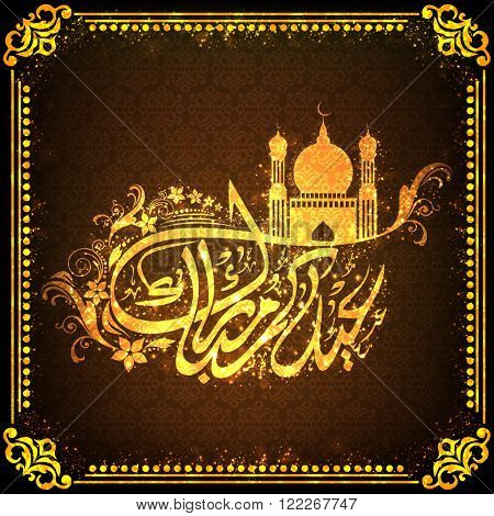 Creative golden Arabic Islamic Calligraphy of text Eid Mubarak with Mosque on traditional floral design decorated seamless brown background for Muslim Community Festival celebration.