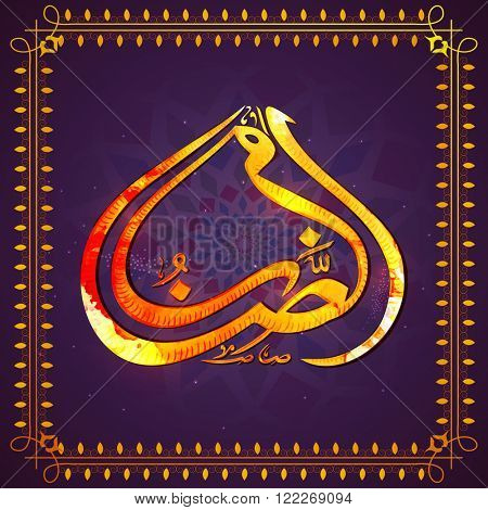 Creative Arabic Islamic Calligraphy of text Ramazan in floral design decorated frame for Holy Month of Muslim Community celebration.