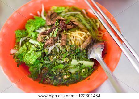 Vegetarian Mushroom Noodle Soup