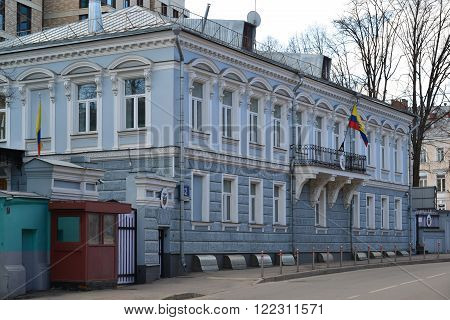 Moscow, Russia - March 14, 2016. Embassy of Ecuador in a   Gorokhovsky Lane in Moscow, Russia