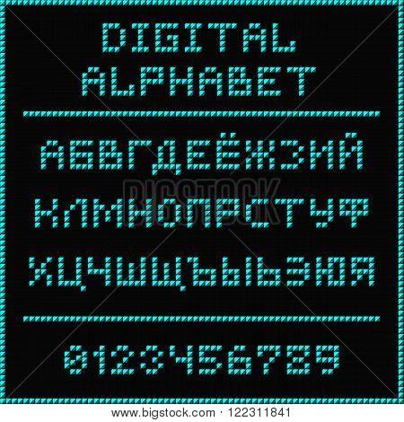 Digital alphabet. Font of the blue dots - cyrillic capital letters. Vector illustration 10 EPS