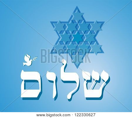 template card with Jewish symbols. peace in Hebrew