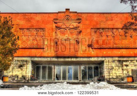 Museum of Erebuni Fortress in Yerevan, Armenia