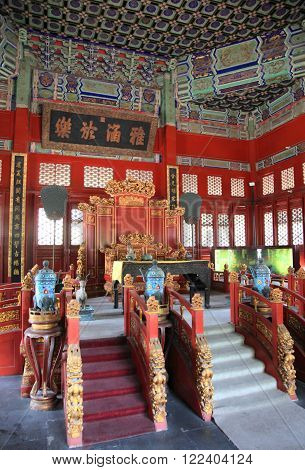 BEIJING - JULY 25, 2014 : Guojijian study hall of the king on July 25, 2014 in Beijing, China. It is a landmark royal architecture and a unesco world heritage in China.